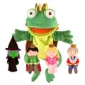 Frog Prince Hand & Finger Puppet Set